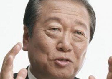 【夢見る夢子ちゃん】小沢一郎「この1年以内に必ず政権をとる」支持率4%がうたかたの夢を語る