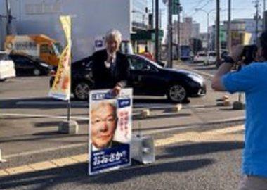 立憲・逢坂誠二さん「いつもは点字ブロックの内側に立っておりますが、昨日は都合があり外側に立つことになりました」余計な言い訳で再炎上