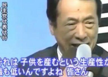 菅直人さん「自民党女性候補が20%を超えない場合、自民党へ投票しない運動を起こすべきだ」←長島昭久さんを落として自分が当選したいだけ
