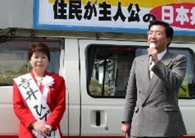 弱者を狙う共産党の元町議、知的障害女性から新型コロナ経済対策の商品券を横領し逮捕「ネックレスを買いました」