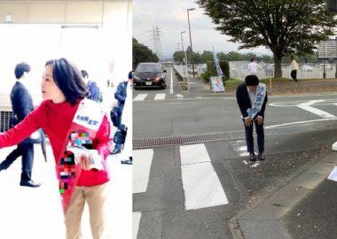 立憲・源馬謙太郎さんが公選法違反の指摘に釈明「恥ずかしながら、名前入りタスキの使用がよくないことを知りませんでした」