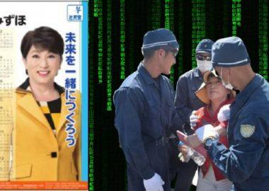 宮崎美子を超えるか?福島みずほカレンダー「未来を一緒につくろう」が爆誕!急げ!お値段たったの30円、エアガンの的に最適!