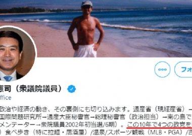 立憲・江田憲司さん「この10年で4つの政党を結成」なんの自慢かよくわからないことをツイッタープロフに記載