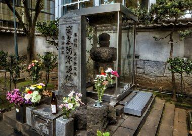 ついに「将門塚」改修工事が始まる NHKは首塚伝説を徹底検証し祟りを否定する番組を放送