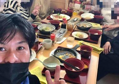 立憲・柚木道義さん、5人以上の会食現場で笑顔の写真、亡くなった羽田雄一郎氏へのお悔み投稿に添付