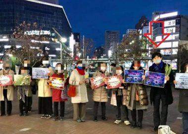 お悔みピースの立憲・柚木道義さん「フラワーデモ岡山に参加した」東京と岡山を往来しデモ参加を報告