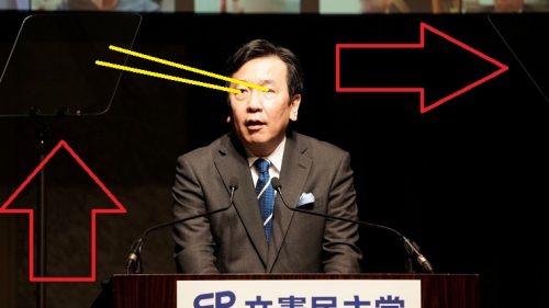 Thumbnail of post image 091