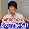 立憲・小川淳也議員のツイッターで乗っ取り騒動!乱暴な投稿に事務所が大騒ぎ→本人が投稿を認め謝罪「国会で質疑出来ないストレス、やさぐれていた」