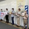 社民党新潟県連がお詫び「不注意で点字ブロックを踏んでいました」点字ブロック上での街頭宣伝投稿が炎上