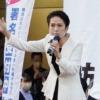 蓮舫さん、TBSの暴力革命発言謝罪に「八代さん自身が謝罪をするべき」→施政方針演説原稿を流出させた時は後輩議員が代わりに謝罪