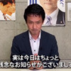 立憲・小川淳也さん、臆面もなく維新に香川1区候補者一本化を要求!自分の当選が危ういと見るや「同じ野党」と言い出す