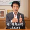 対立候補の実家を突撃した立憲・小川淳也氏が報道と維新の会を批判「悪意ある地元紙の報道、場面を利用され悪用されることもある」