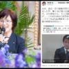 音喜多駿議員「驚くほど強い口調で詰め寄られたそうです」小川淳也氏に出馬辞退を迫られた町川氏とのYouTube対談を予告