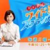 ヤラセ発覚!テレビ朝日の「視聴者からの質問」全体の2割が番組側による作文と判明、大下容子アナが番組内で謝罪