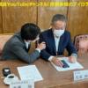 前代未聞の恥知らず!立憲・小川淳也さん、維新の代議士会に乱入、馬場幹事長の腕にしがみつき「どうか候補者の一本化を(泣)」